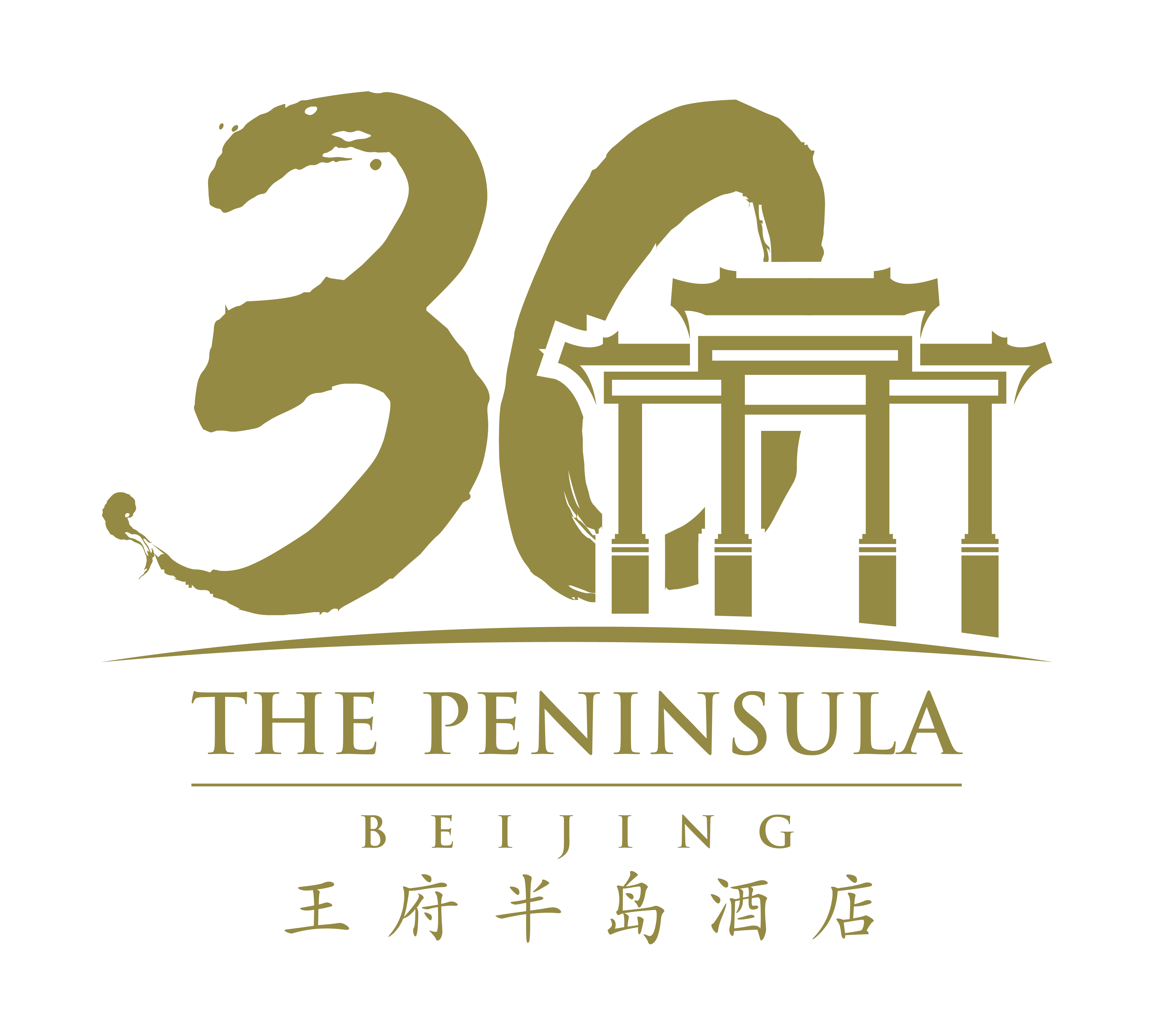 d9ad48ce8 The Peninsula Beijing Unveils Its Peninsula Academy Programmes For 2019 |  The Peninsula Newsroom